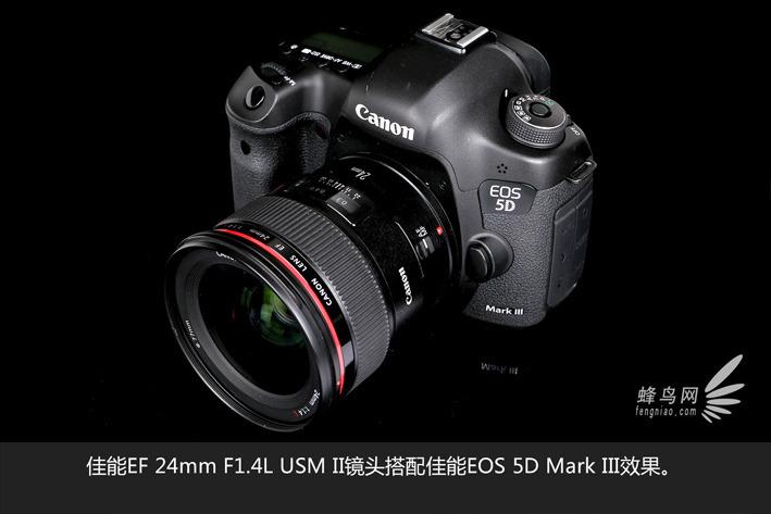 佳能24mm F1.4镜头搭配机身效果
