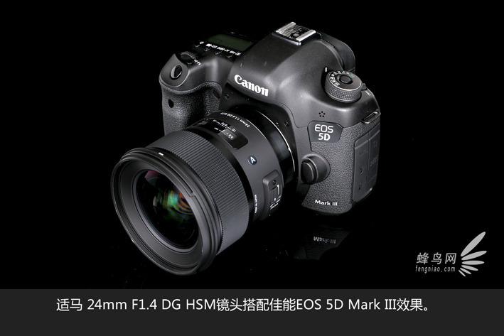 适马24mm F1.4镜头搭配机身效果