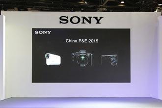 P&E2015:注重用户体验 索尼展台试用多