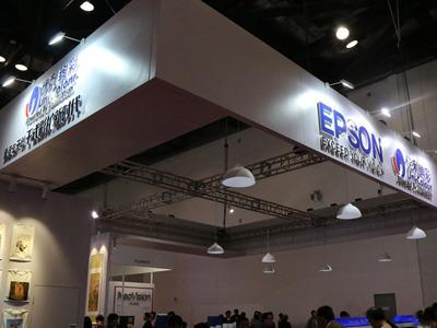 P&E2015:集行业级新品 爱普生展台报道