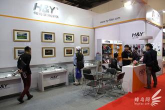 P&E2015:风光摄影必备 H&Y展台滤镜丰富