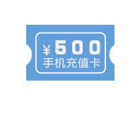 三等奖(10名)