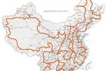 2006年:2006走遍中国(完整版)