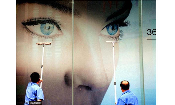 护理你的大眼睛