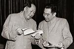 毛泽东专职摄影师 著名摄影家吕厚民逝世
