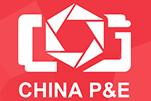 2015 CHINA P&E??????????????