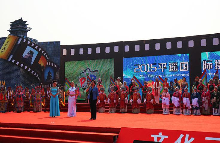2015第15届平遥国际摄影大展今日盛装开幕