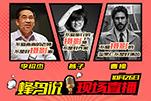 北京���H�z影周2015 蜂�B�f�F�龌�诱���