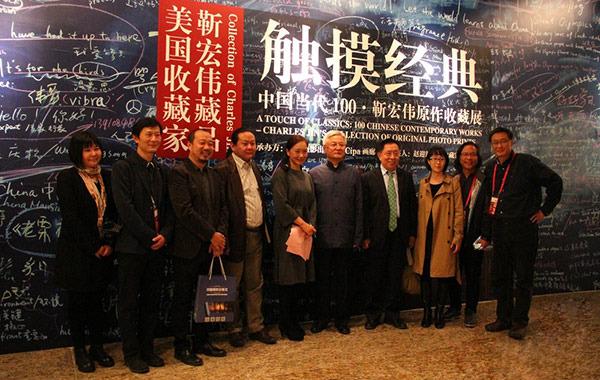 中国当代100――靳宏伟原作收藏展在京开幕