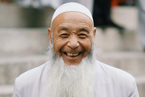 穆斯林老人