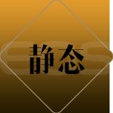 伟德亚洲官网_3