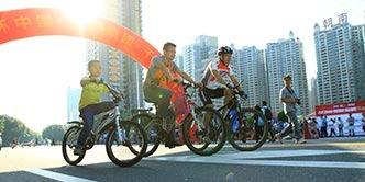 群众骑行活动集锦