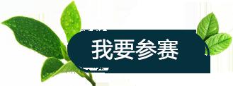 伟德亚洲官网_1