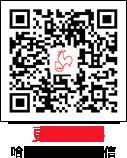 伟德亚洲官网_扫描二维码