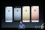 iPhone SE和新iPad Pro登场 苹果召开新品发布会