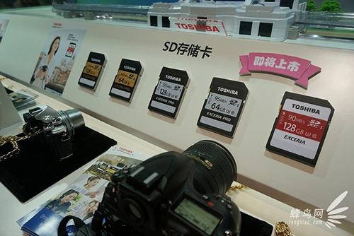 P&E2016:稳定高速 专访东芝销售总监