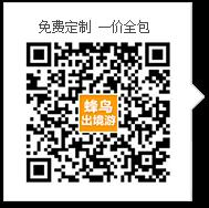 伟德亚洲官网_二维码