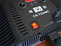 南冠CN-T2240C摄影灯