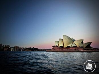 踏上明媚优雅的澳洲