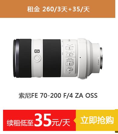 伟德亚洲官网_4