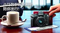 EOS M5新品上市