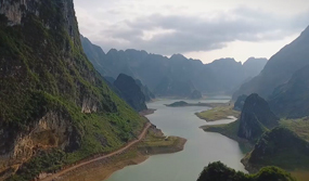 CX-4秘境之旅-乐业站-浩坤湖