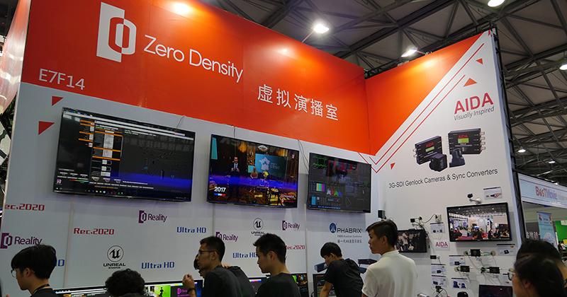 """虚拟演播室系统""""Zero Density""""登陆NAB"""
