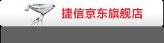伟德betvictor_捷信京东
