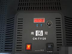南冠T11120摄影灯